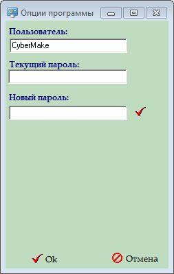 Анонимные Прокси Прокси Россия Для Брута Аккаунтов Прокси- анонимные, элитные Купить Анонимные Прокси Для Чекера